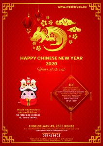 Chinese New Year 2020 Wok For You