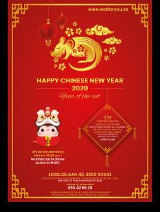 Menu nouvel an chinois V6